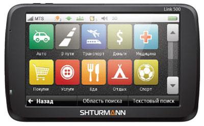 GPS-навигатор Shturmann Link 500http://www.digital-voice.ru/product/shturmann-link-500.html