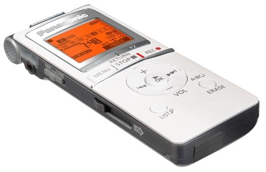 Panasonic rr-xs410