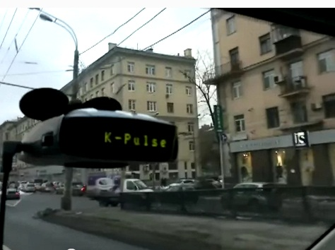 K-pulse