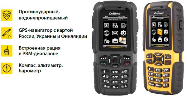 как перевести телефон на другого владельца