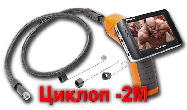 kamera-dlya-prosmotra-skritih-polostey