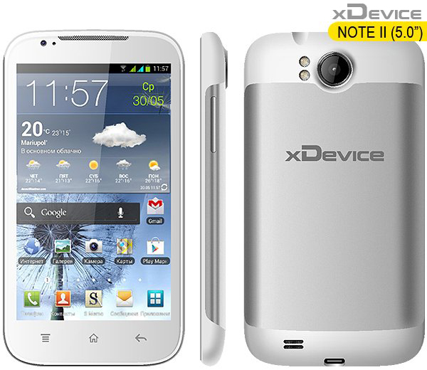 xDevice Android Note ll (5.0 дюймов)