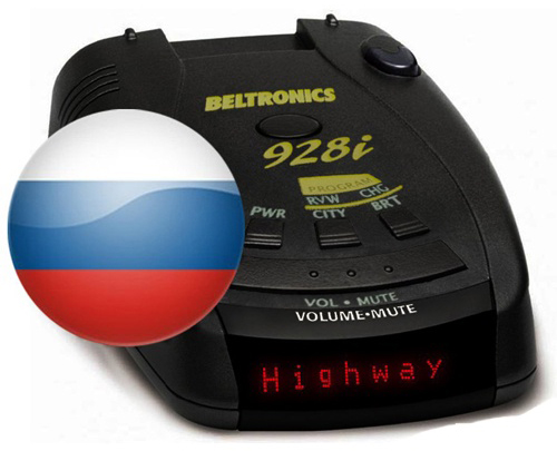 Радар-детектор Beltronics V928 International Gold Edition