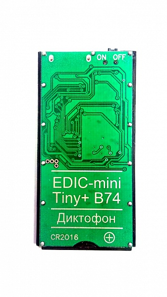 Мини-диктофон Edic-mini Tiny+ B74-150hq